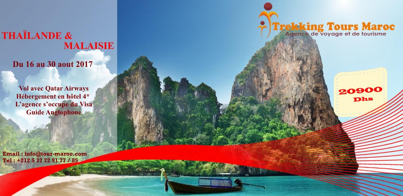 voyage maroc malaisie
