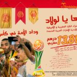 coupe du monde des clubs - wydad